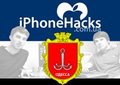 Сервис и магазин в Одессе } Обслуживание iPhone, iPad, iPod touch