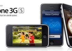Продажа: Apple iPhone 3GS 16Gb