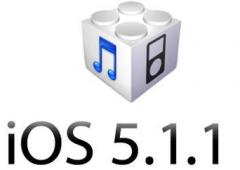 Анлок, джейлбрейк iOS 5.1.1