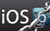 Рod2g пока не планирует делать JailBreak iOS 6