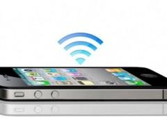 Перестал работать WiFi на iPhone?
