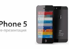 LIVE: Презентация iPhone 5, iPod touch 5g, iPod nano 7g!
