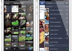 Обновление Facebook 5.1 для iOS