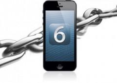 Jailbreak 6.1 по слухи станет «нелегальным» с завтрашнего дня