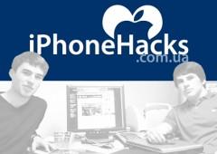 Сервисный центр и магазин iPhoneHacks