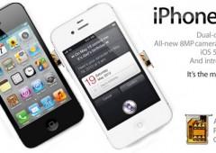 Анлок Apple iPhone 4S